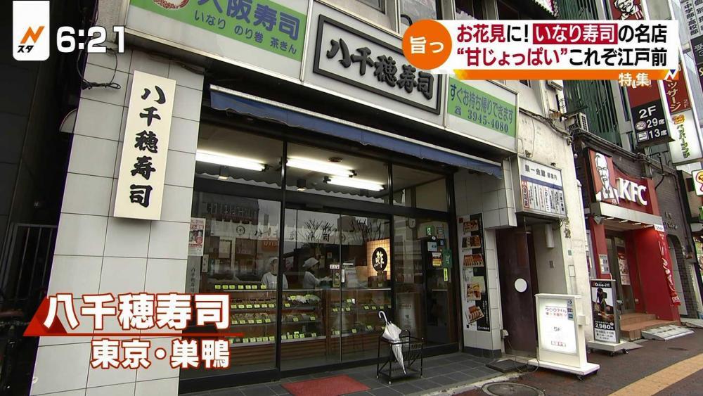 2018-03-23 15:49 TBS1 Nスタ[字].ts_snapshot_02.33.00_[2018.04.05_12.01.24]s.jpg